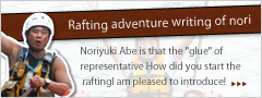 Rafting adventure writing of nori