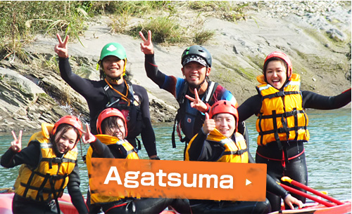 Agatsumagawa