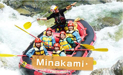Minakami