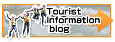 Tourist information blog